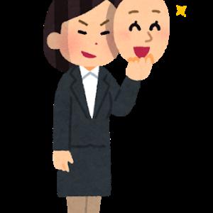 【悪用厳禁⁉】利用者様と良好な関係を築く方法?ただし職員と上手くいくとは言っていない💧