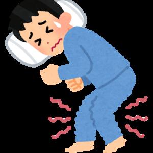 【絶望⁉️】線維筋痛症の痛みに苦しむ日々💧