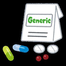 安易にジェネリック医薬品に変更してはいけない理由❗私のジェネリック医薬品失敗体験‼