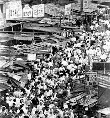 教材の時代背景を知ろう 2……終戦の時代 1940年代(昭和15年~)