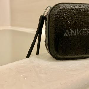 コスパ抜群! 防水Bluetoothスピーカー Anker Soundcore Sport 1年使った感想