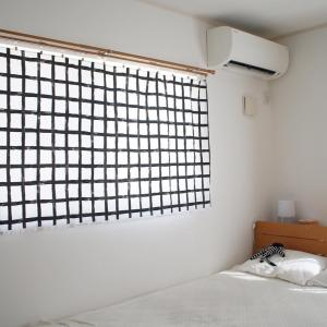 【寝室】カーテンを変えて目覚めやすい環境づくり。