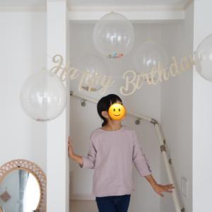 【飾りやプレゼント】小4女子、小2男子の誕生日。