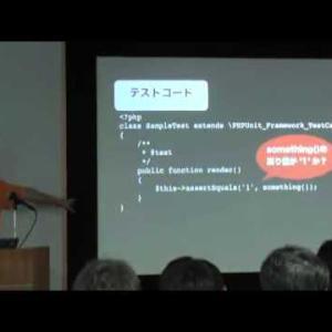 PHPコードではなく、PHPコードの「書き方」を知ろう