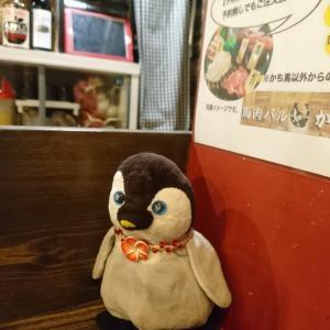 荻窪の桜肉バル『勝馬』
