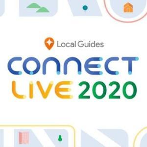 Googleのコネクトライブ2020とは?【ローカルガイドレベル5で申し込みしてみた】