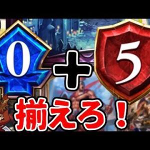 【シャドウバース実況】特別ルール対戦ルームマッチpart56