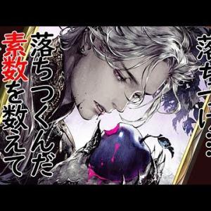 【シャドウバース実況】特別ルール対戦ルームマッチpart69
