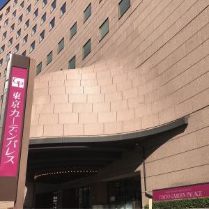 中小企業経営診断シンポジウム 2019 レポート② 「当日の様子」
