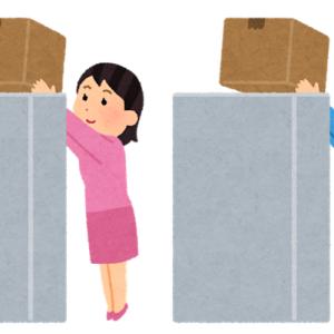 自分の「たな卸し」の時の不安①「元の職業の考え方」