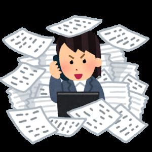 中小企業診断士の仕事(4つの分類)