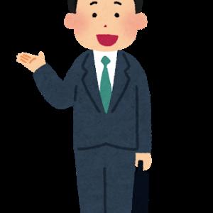 中小企業診断士と営業