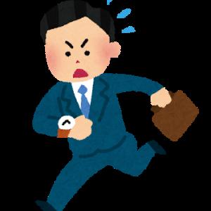 企業内診断士こそ中小企業診断士とのつながりが必要