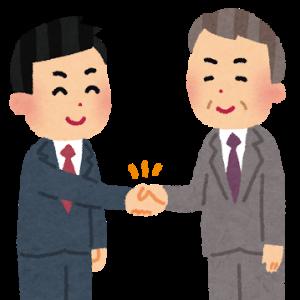 中小企業診断士の先の道(勧誘)