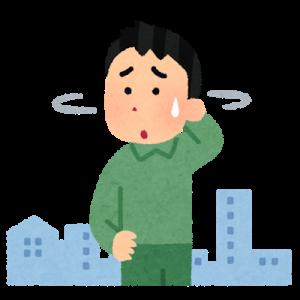 中小企業診断士の世界で迷わないために必要なコト:診断士を取り巻く環境を把握するコト