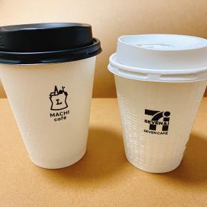 コーヒーを飲む量を減らして気づいたこと