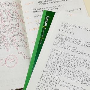登録販売者試験勉強! 必要な文房具は4つだけ