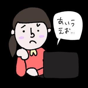 ブログ記事を書くときに気をつけていること5点