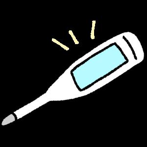 体温計のあれこれ? 実測式や予測式をカンタンに解説