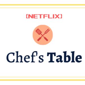 【NETFLIX】Chef's Tableという世界で有名な料理人の頭の中を覗き込める料理番組と、その料理人のレストランに行くのを物語にした人