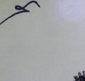 アラブに潜む空飛ぶ蛇 ~ アラバール