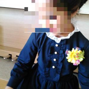 卒園式用に縫ったワンピース