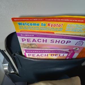 京都がちょっと残念だなと思うところ