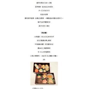 【スカイマーク】機内食発表(成田発) 【サイパン】