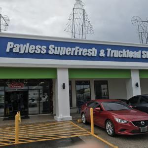 【サイパン】Payless SuperFresh【サイパン】