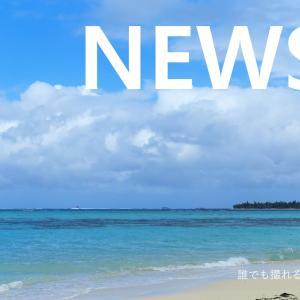 【サイパン】CNMI 7月15日から観光客に開放されるかも【何か変わったの?】