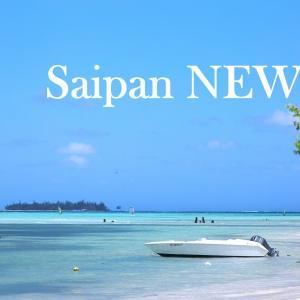 【サイパン】トレス:中国訪問者の渡航制限解除を歓迎