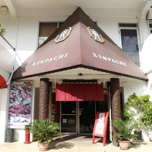 【サイパン】金八が店舗をリニューアルオープン【予約席】