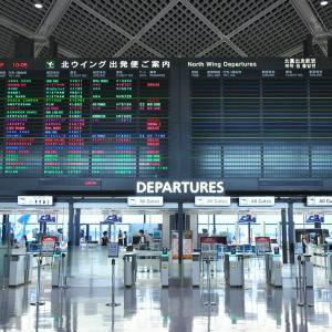 【成田空港】ちょっと前の動画だけど【店舗が無い】