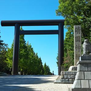 【サイパン】靖国神社に行って来た【平日でも参拝する人は多い】