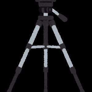 【カメラ関連】三脚追加購入【ARTCISE】