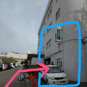 ユーザー車検 車検場手続き編