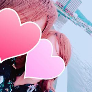 2019.9.29♡2年記念日→あひる