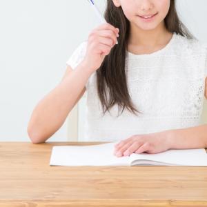 勉強のスケジュール管理は親がやる?【中学受験】