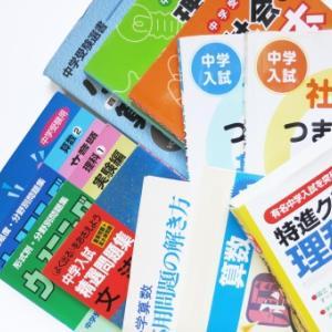 【中学受験】おすすめ国語市販問題集【国語】