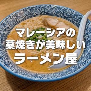 【パブリカ】北海道食堂と麺屋武一でせせりとラーメンを食べてみた!