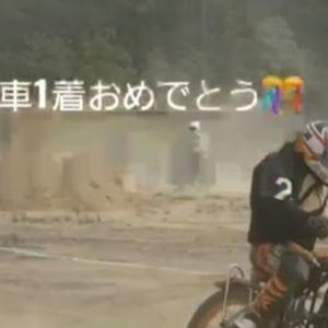 山陽アマチュアオートレース予選6R🏁🏍️🏁 山陽アマチュアオートレース初の女子レーサー誕生か?!2019年10月6日 山陽アマチュアオートレースクラブYouTube🔜Vol,6