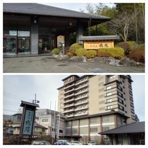秋保温泉「ホテル瑞鳳」でリフレッシュ。寒くなってくると温泉に行きたくなりますね。