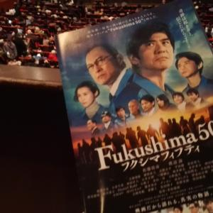 「FUKUSHIMA 50」試写会に行ってきました