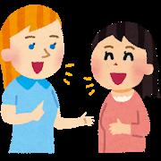 英語の読み方講座、カルチャースクール初体験