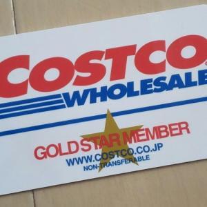 ついにコストコの会員になりました