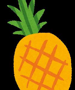 食べても大丈夫?パイナップルを食べたら舌がピリピリする感じ