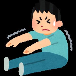 一日中ごろ寝は気をつけて、体中が痛いです