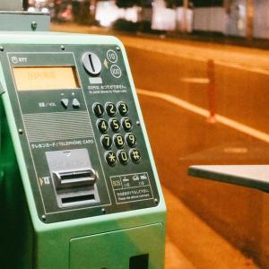 公衆電話が置いてあった場所は今どうなっているのか