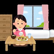 一人暮らしの大学生が地元に戻ってオンライン授業、借りているアパートはどうする?