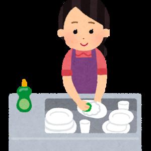 食器洗いは娘たちとの探り合い